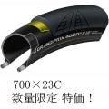 【23C 数量限定特価!】 continental コンチネンタル Grand Prix グランプリ4000S 2 クリンチャー タイヤ