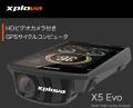 Xplova (エクスプローバ) X5 EVO HDビデオカメラ搭載 GPSサイクルコンピュータ / ドライブレコーダー