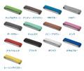 FI'ZI:K フィジーク バーテープ 【スーパーライト】 クラシック 2mm厚
