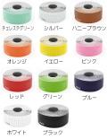 FI'ZI:K フィジーク バーテープ 【 Tempo テンポ 】 マイクロテックス クラシック (2mm厚)