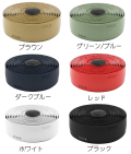 FI'ZI:K フィジーク バーテープ 【 Tempo テンポ 】 マイクロテックス ボンドカッシュ タッキー (3mm厚)