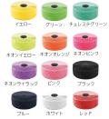 FI'ZI:K フィジーク バーテープ 【 Vento ヴェント 】 ソロカッシュ タッキー (2.7mm厚)