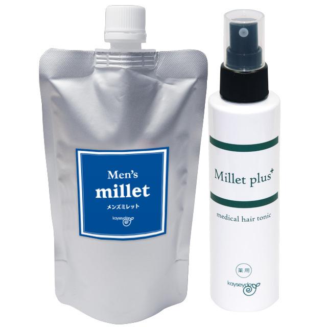 メンズトータルケアセット(メンズミレット300ml、薬用育毛剤ミレットプラス)【お一人様1回限り】