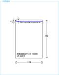 スリット薬袋(無地) (B6 128×182mm) 4000枚