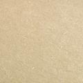 MS-BFNTUTI 新バフン紙(つち/薄茶) (10シートセット) 【土壁のような風合い 藁のような繊維が入った独特の感触と質感】 ■厚さ0.35(mm) ■インクジェット専用紙