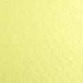 MS-GKNUSKI 五感紙(うすき/薄黄色) (10シートセット) 【非木材パルプ10%以上配合 フェルト調】 ■厚さ0.26(mm) ■インクジェット専用紙