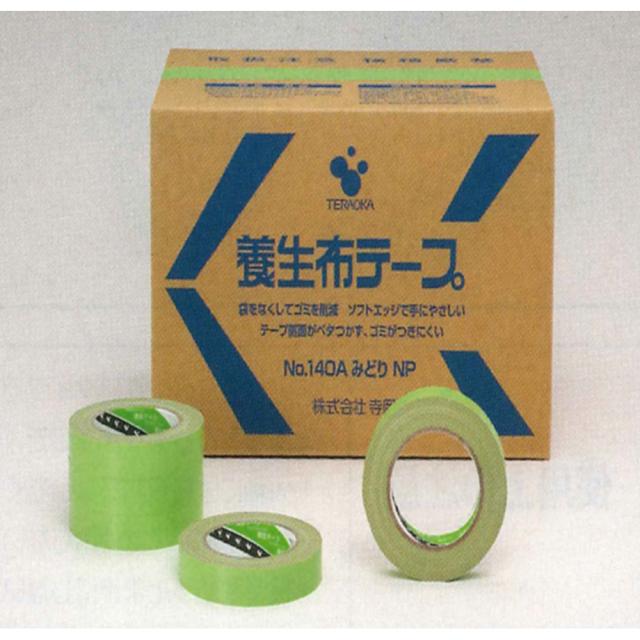 養生布テープ ノンパッケージ 25mm 1ケース60巻入り