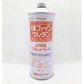 1液ファインウレタンU100フラットベース