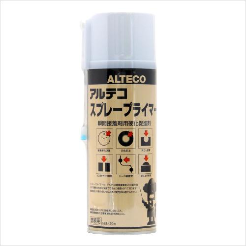 瞬間接着剤用硬化促進剤 アルテコ スプレープライマー 420ml / カラーマーケット