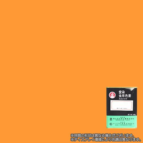 食用色素製剤 金茶色SN-8 500gの食紅(食用色素)