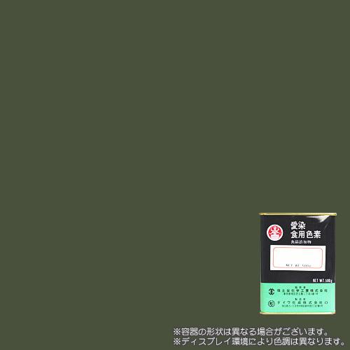 食用色素製剤 挽茶(ひきちゃ)色 500gの食紅(食用色素)
