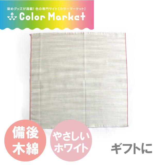 備後木綿はんかち 40cm×40cm角 白色(1421108-wh)