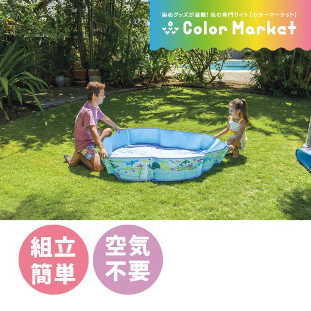 JILOng  空気注入不要!簡単組立式プール☆ガーデンプール150cm(1441033)