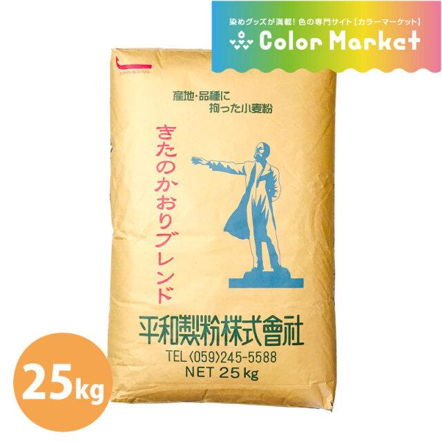 きたのかおりブレンド 業務用 25kg(1711041)