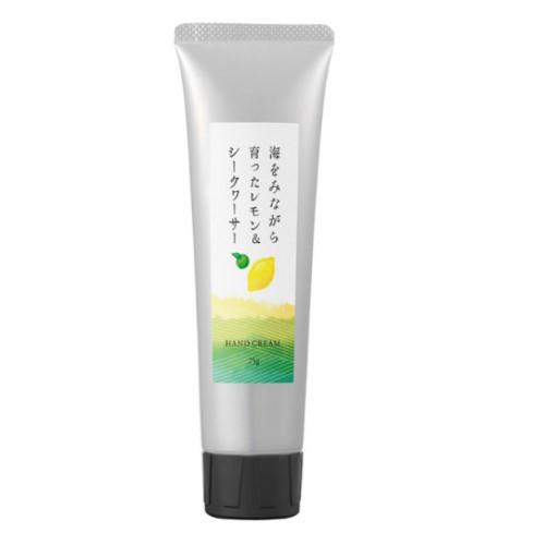 瀬戸内レモン レモン&シークヮーサー ハンドクリーム 75g(1821004)