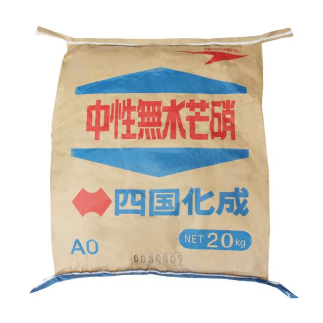 濃く染める助剤 染色促進剤 芒硝(ぼうしょう) - 20kg - 硫酸ナトリウム(26038)