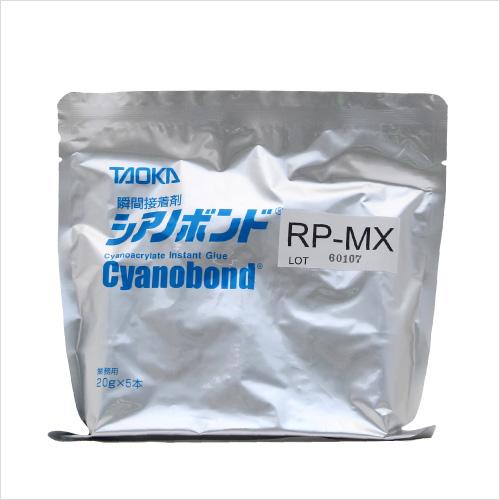 瞬間接着剤 シアノボンドRP-MX 20g / カラーマーケット