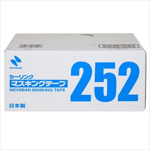 シーリングマスキングテープ【NICHIBAN(ニチバン) No.252】 / カラーマーケット