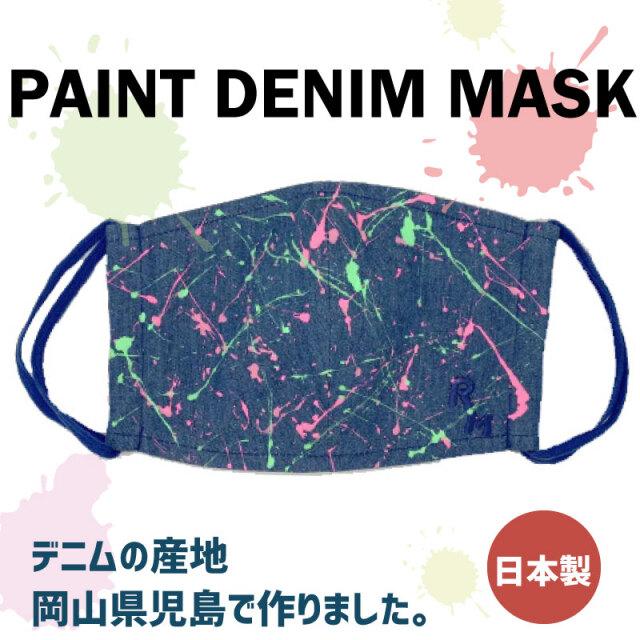 デニムマスク Mサイズ【light indigo/pink×green】(s-1401002)