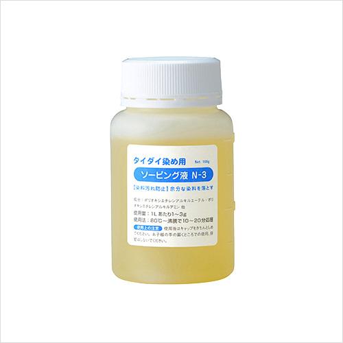 【染色助剤】 ソーピング液 N-3 / タイダイ染めの後処理に / カラーマーケット