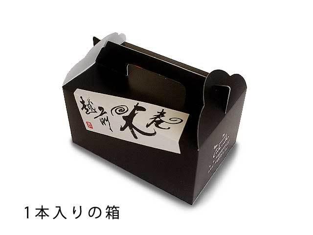 米ロール 1個入り箱