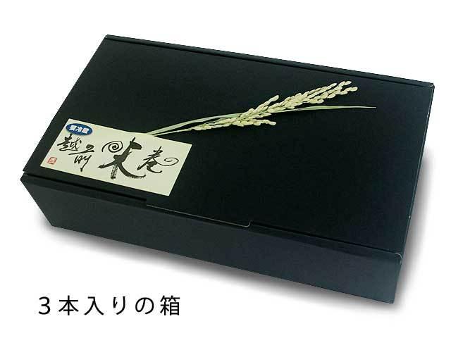 米ロール 3個入り箱