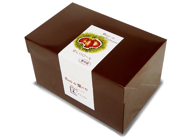 栗くりロールケーキ用1個入り箱