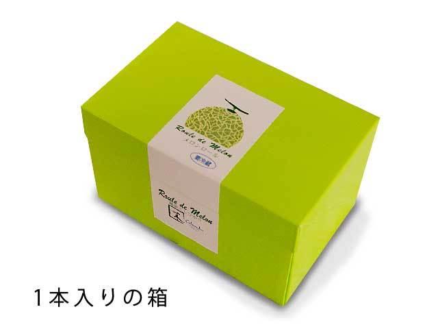 メロン米ロール1個入り箱