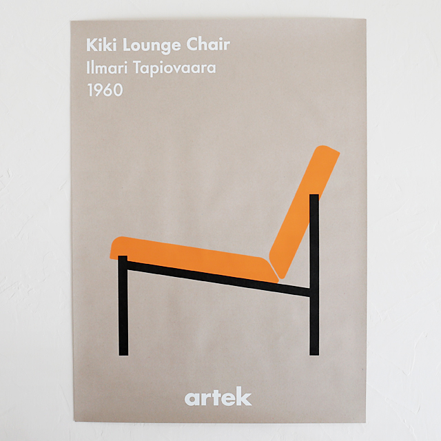 Artek/アルテック/ポスター/キキラウンジチェア