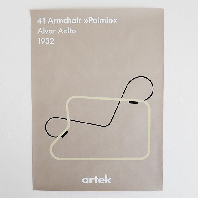 Artek/アルテック/ポスター/パイミオ