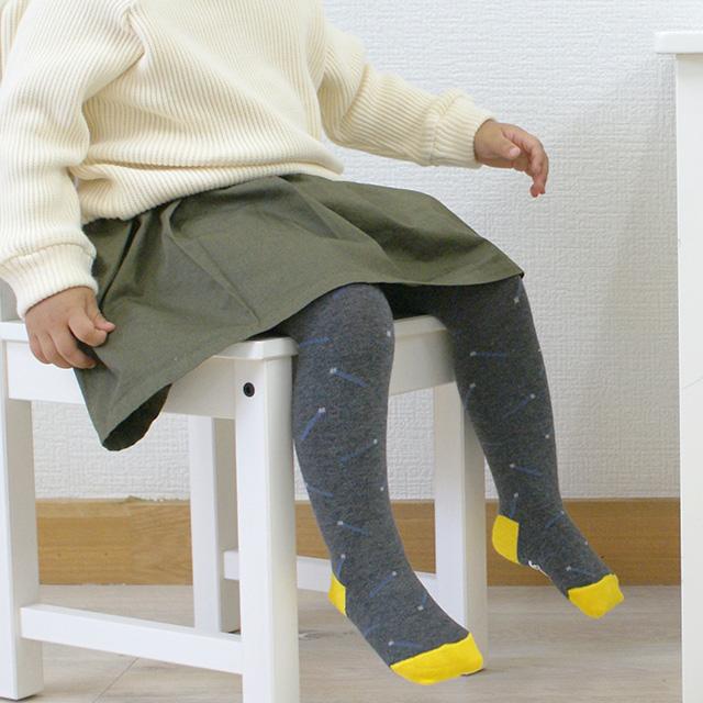 kieppi/キエッピ/ベビーソックス+タイツセット(全2柄)