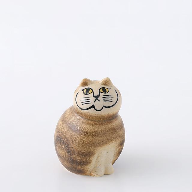 Lisa Larson/リサ・ラーソン/Mia Cat(ネコ)S/ブラウン