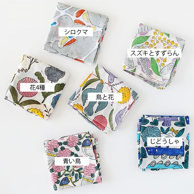 鹿児島 睦/ハンカチ/カラー