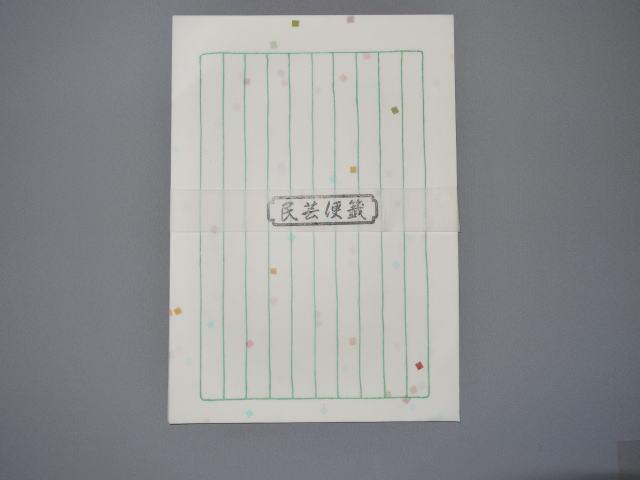 民芸便箋(手漉)七夕柄 緑色(罫線入り) 20枚入り