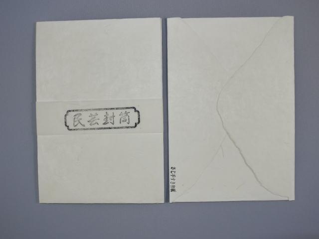 洋封筒(手漉)無地 白 厚め 3枚入り