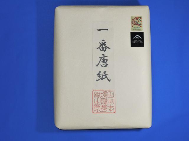 一番唐紙(手漉)漢字用 無地未晒  2×6判 50枚入り
