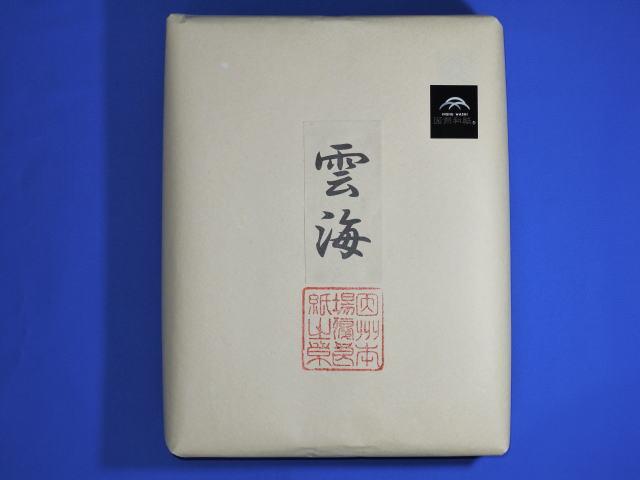 雲海(機械抄)漢字用 無地白 連落 50枚入り