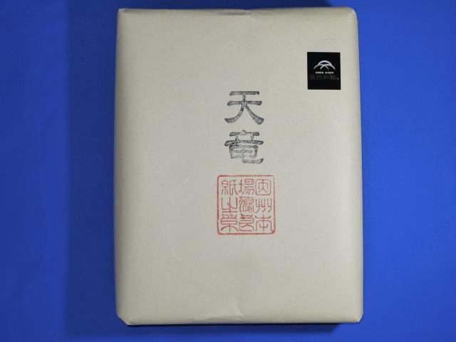 天龍(機械抄)漢字用 無地白 全判 100枚入り