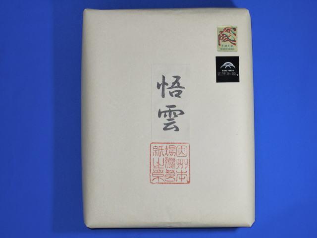 悟雲(機械)漢字用 無地白 半切 100枚入り