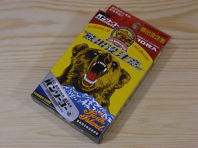 熊出没注意 絆創膏