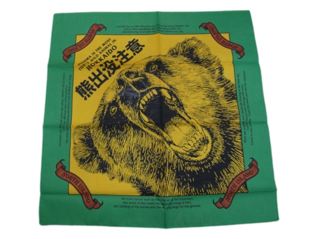 バンダナ 熊出没 緑