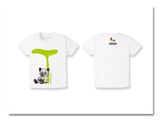 ベビーTシャツ小熊出没 ふき ホワイト