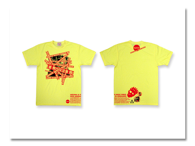 Tシャツ 熊出没 2004 黄