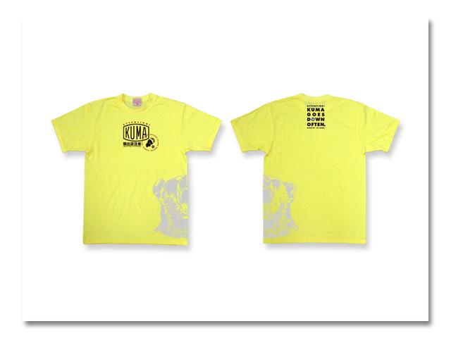 Tシャツ熊出没2005 黄