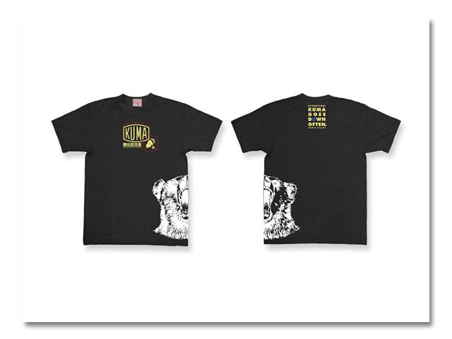 Tシャツ熊出没2005 黒