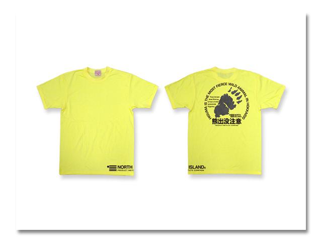Tシャツ熊出没´97 黄