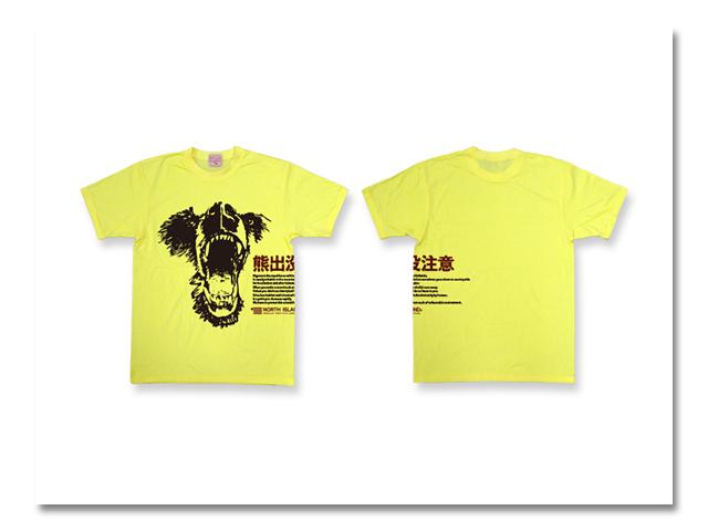 Tシャツ熊出没´98 黄