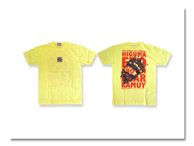 Tシャツ熊出没´99 黄