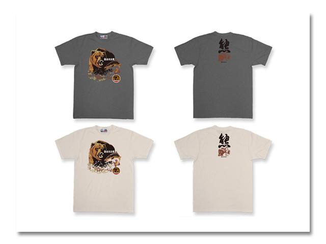 Tシャツ カラー 熊出没'07