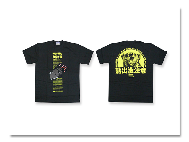 Tシャツ 熊出没'96 黒